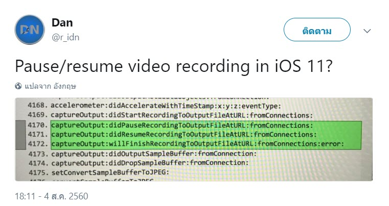 Iphone 8 Homepod Firmware Cam 1 4