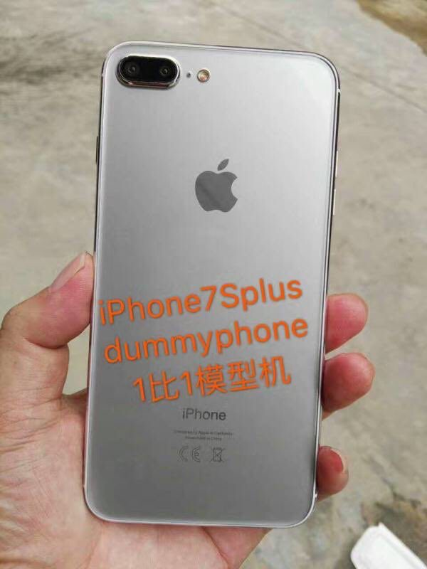 Iphone7splus Dummy Glassback 1 3