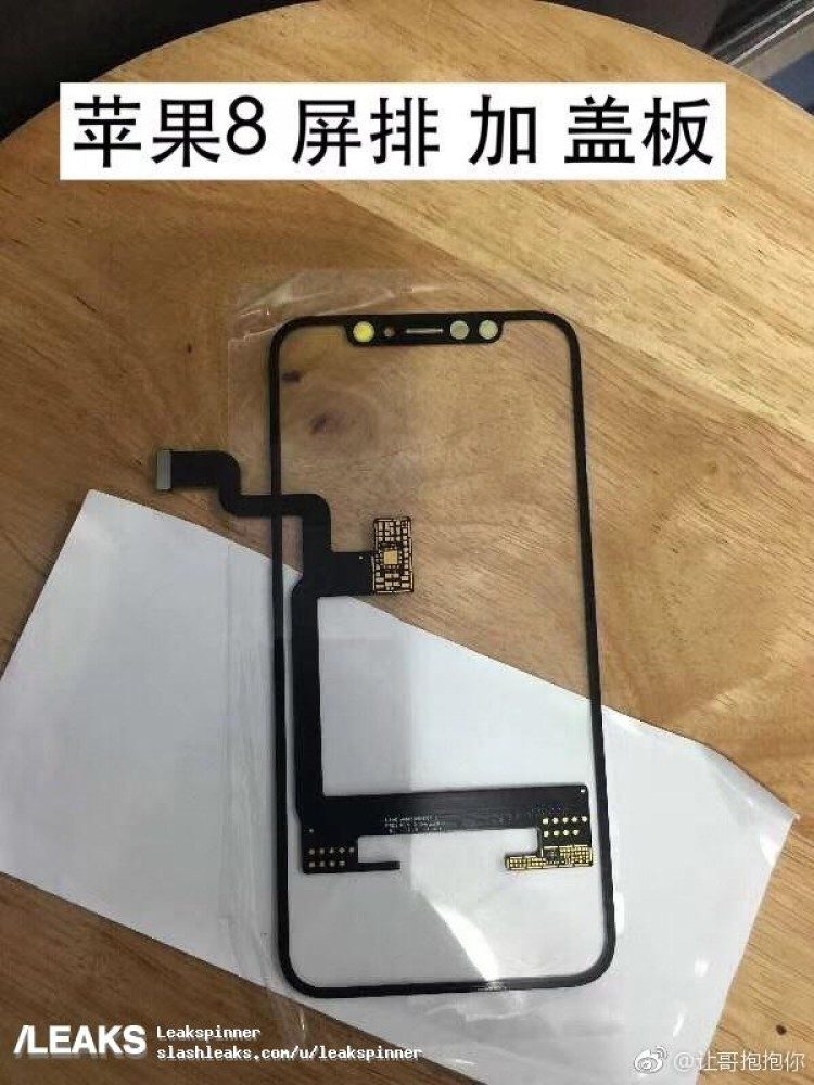 Iphone8 Oled Part Photo Leaks 2 3