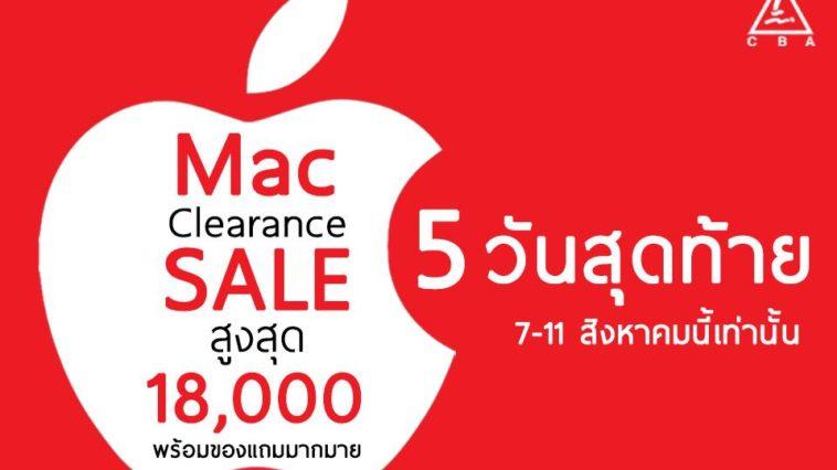 Mac Cba Sale 1