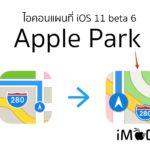 New App Store Ion On Ios 11 Beta 6 Hero