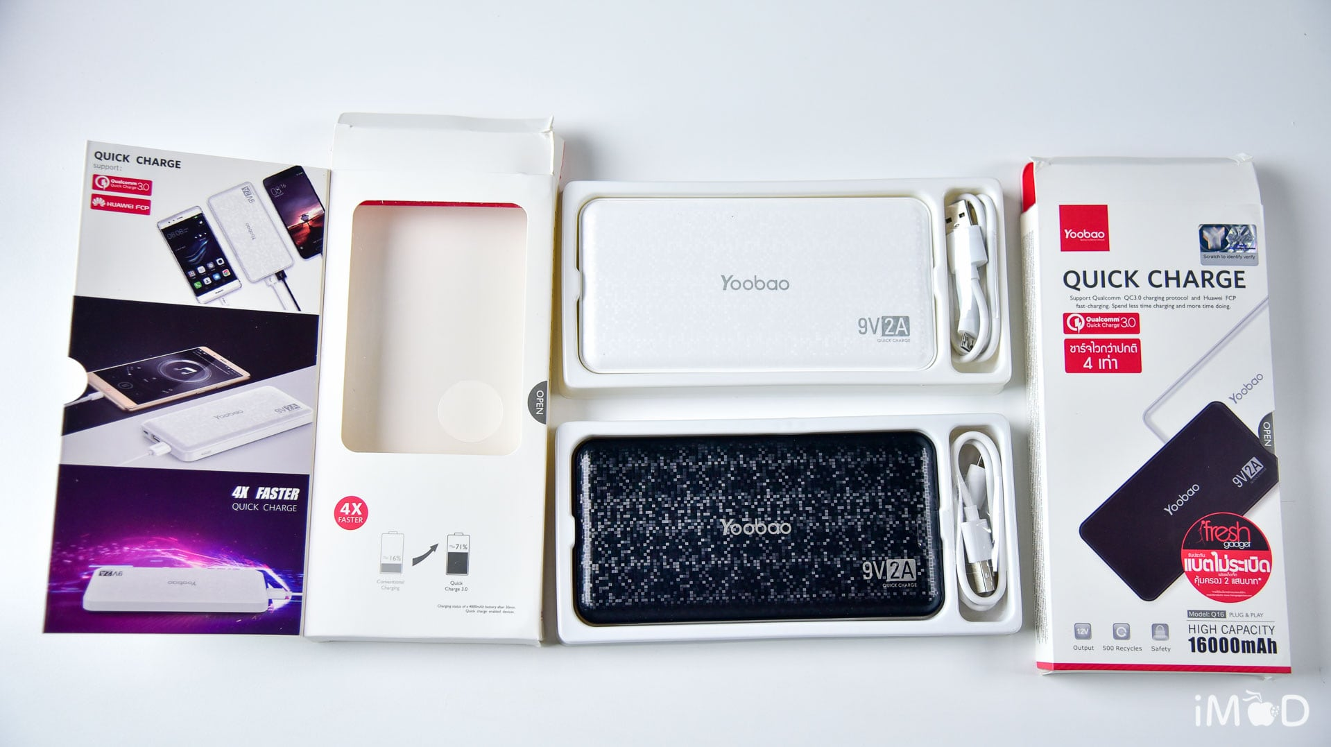Yoobao Q16 Powerbank Review 9