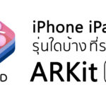 Arkit Device Support