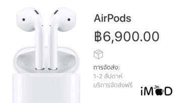 Airpods Shipdate 3