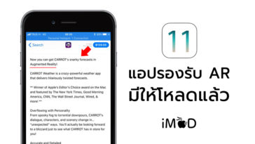 Appstore Ios11 App Support Cover