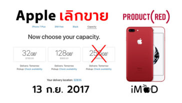 Apple Discontinue Productred 256gb Iphone