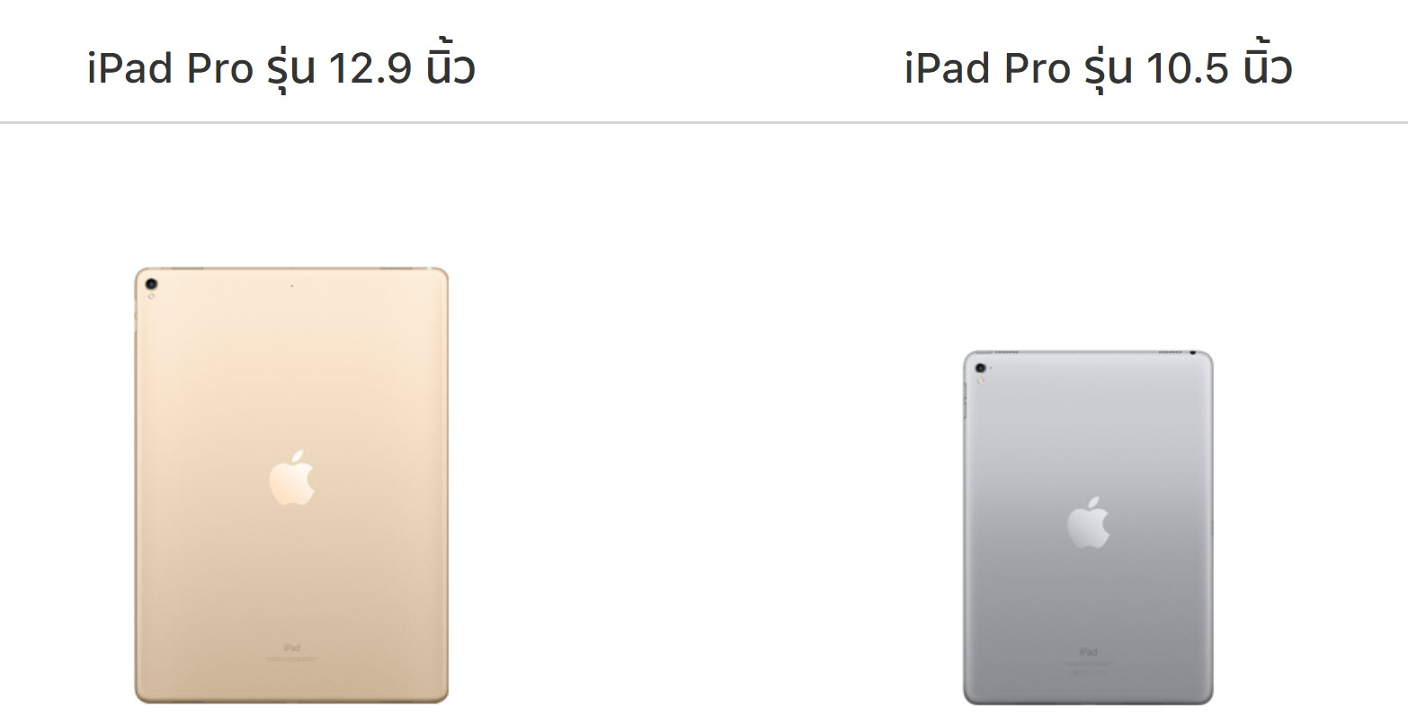 Apple Discontinued Ipadpro 9 7 Inch 1 1