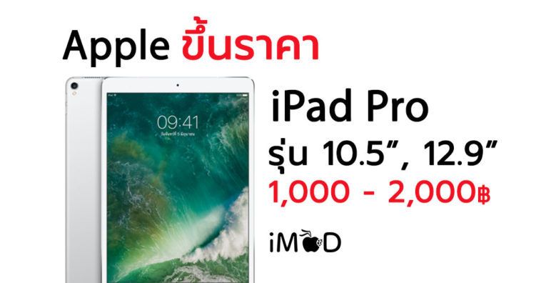 Apple Discontinued Ipadpro 9 7 Inch Cover
