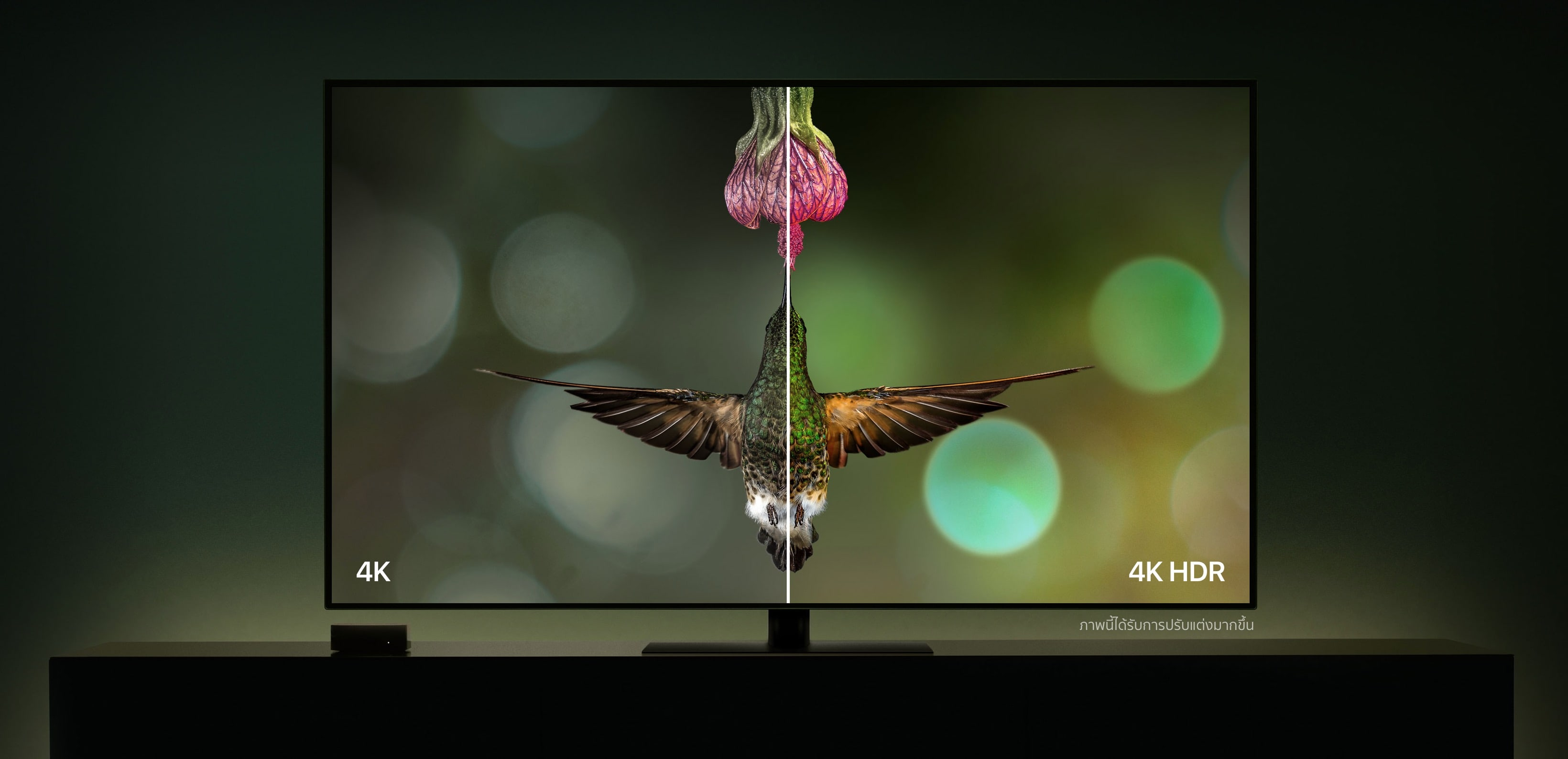 Apple Tv 4k Hdr Ads