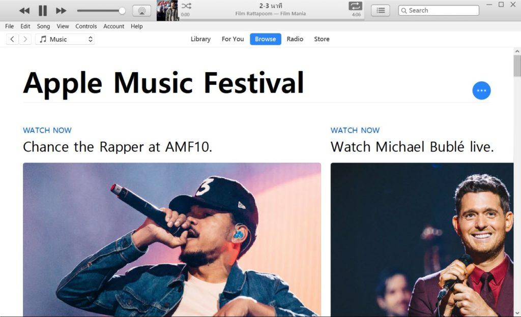 Applemusic Festival 2