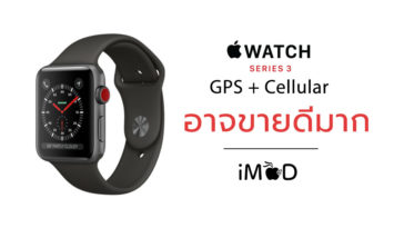 Applewatchseries3 Cellular Preorder Expected