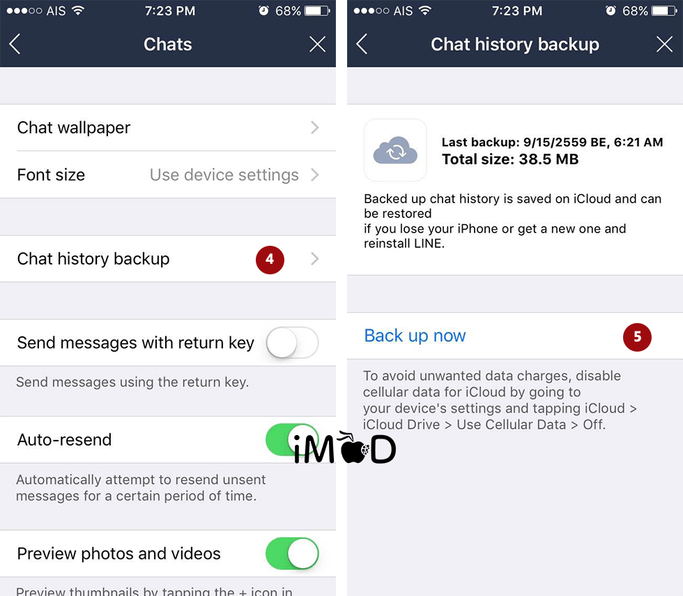 Backup Line Chat History By Icloud 2