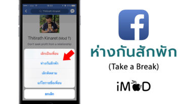 Facebook Takeabreak
