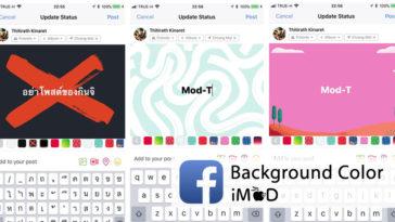 Facebookbackground Color New