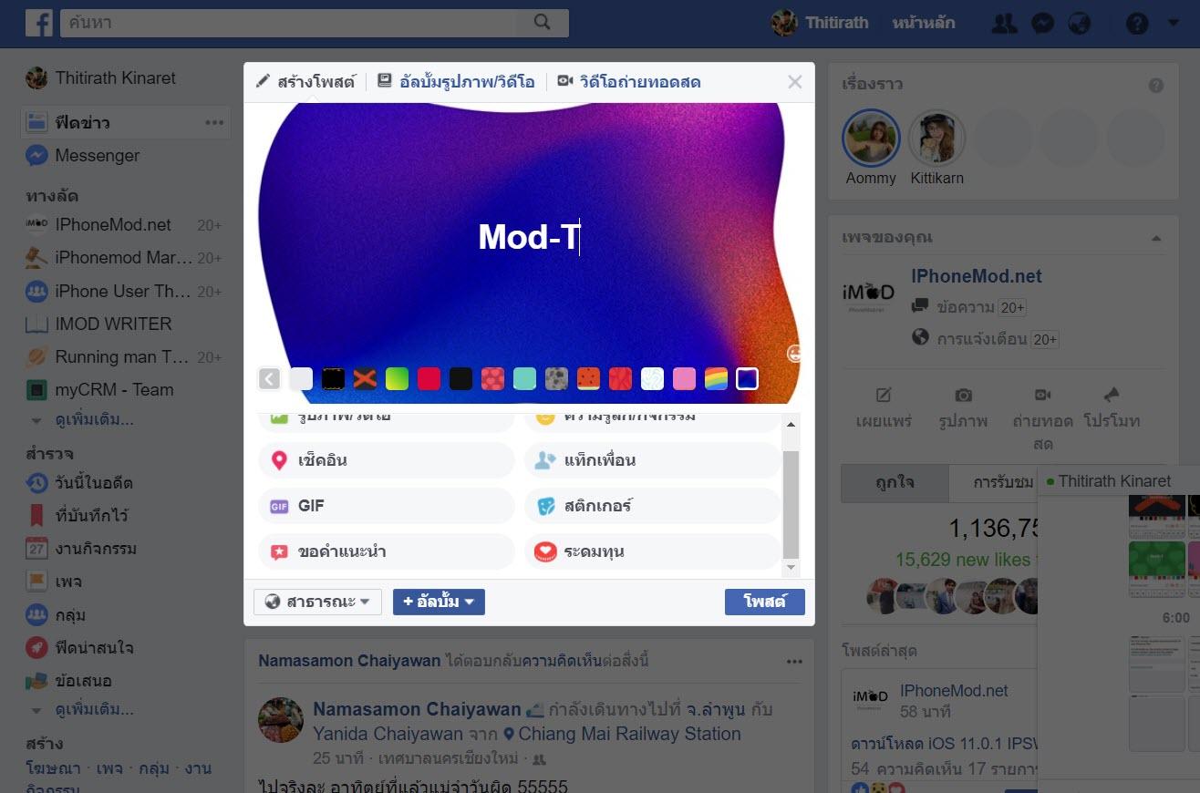 Facebookbackground Color New 4