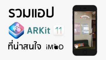 Ar Apps Cover Part4 2