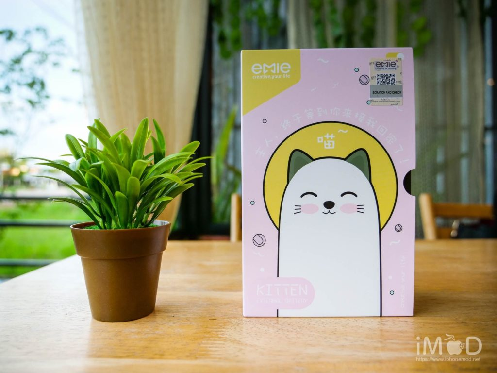 Emie Powerbank Kitten 10000mah 15