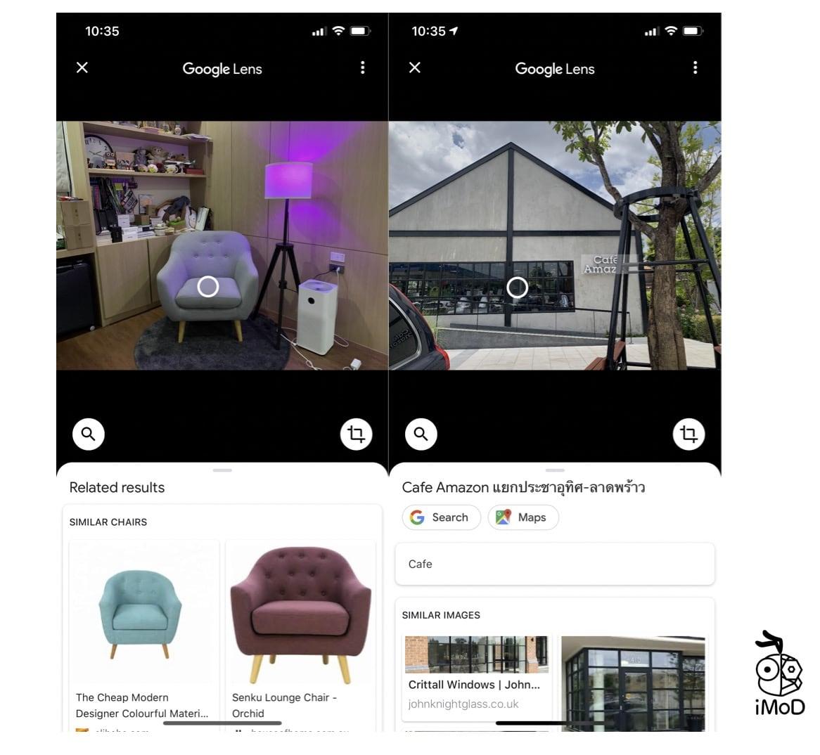 Google Lens In Google Photos