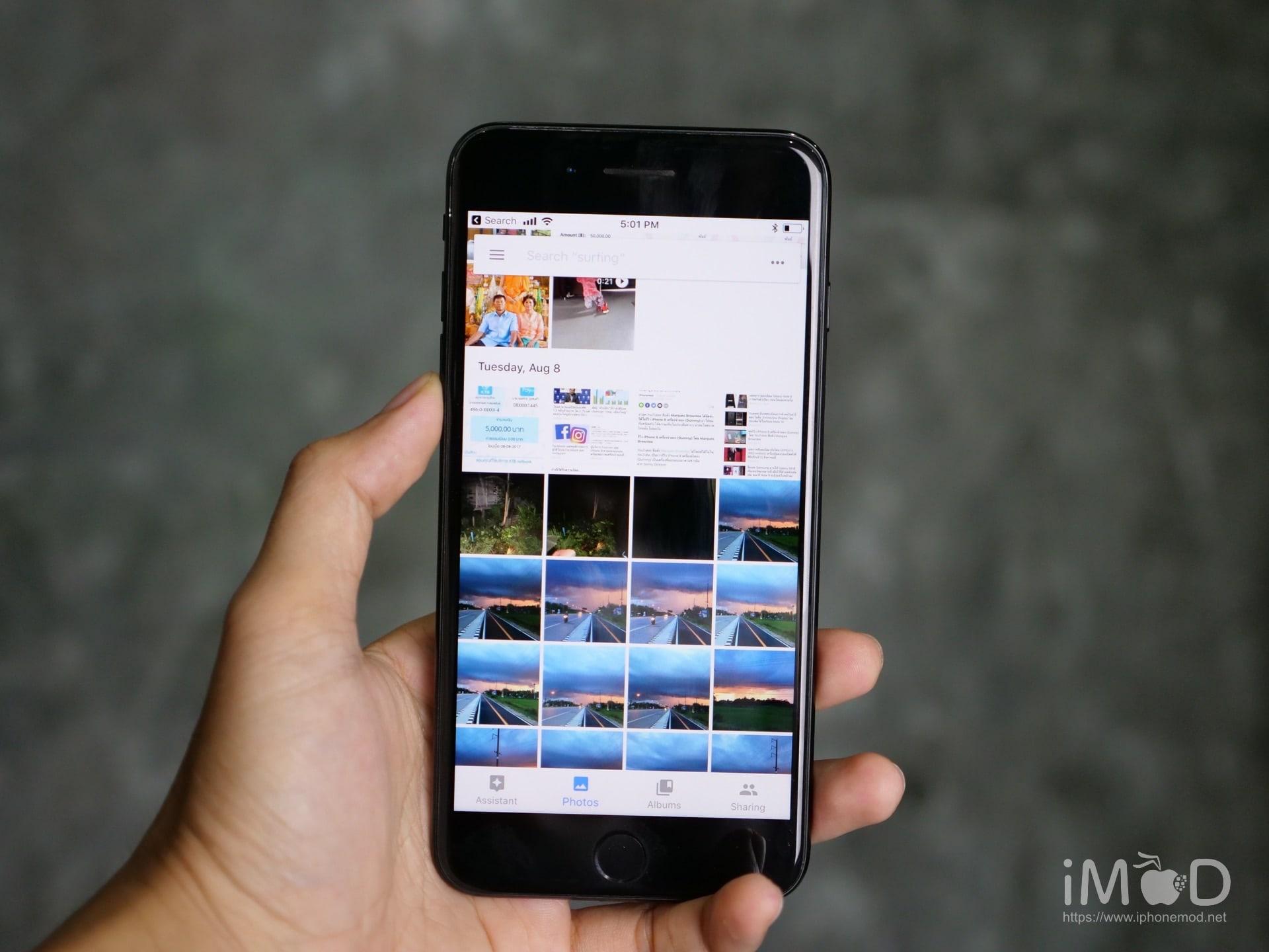 Google Photo Iphone 7 Plus 1