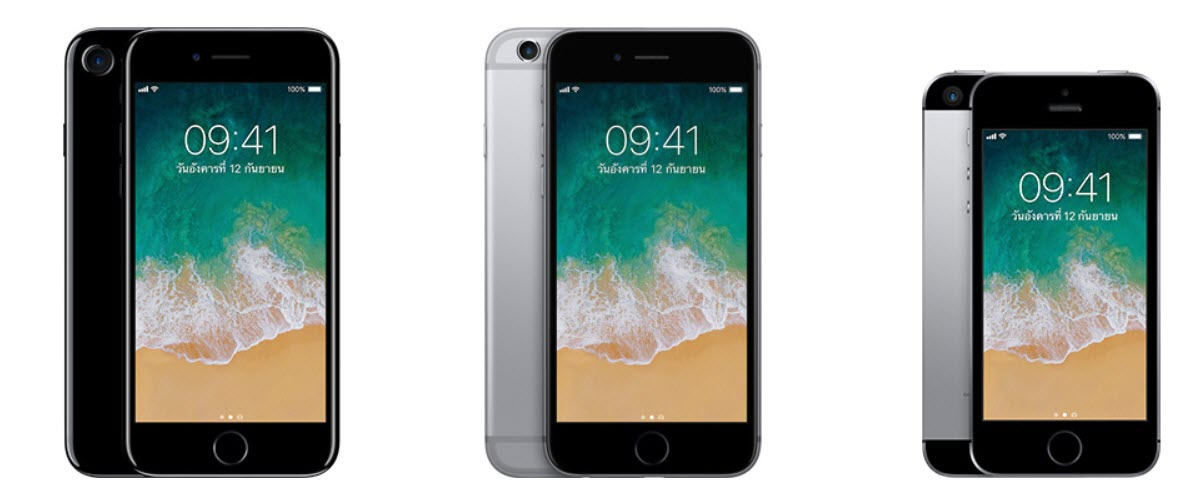 Iphone Old Model Discount Apple Store Online 2017 1