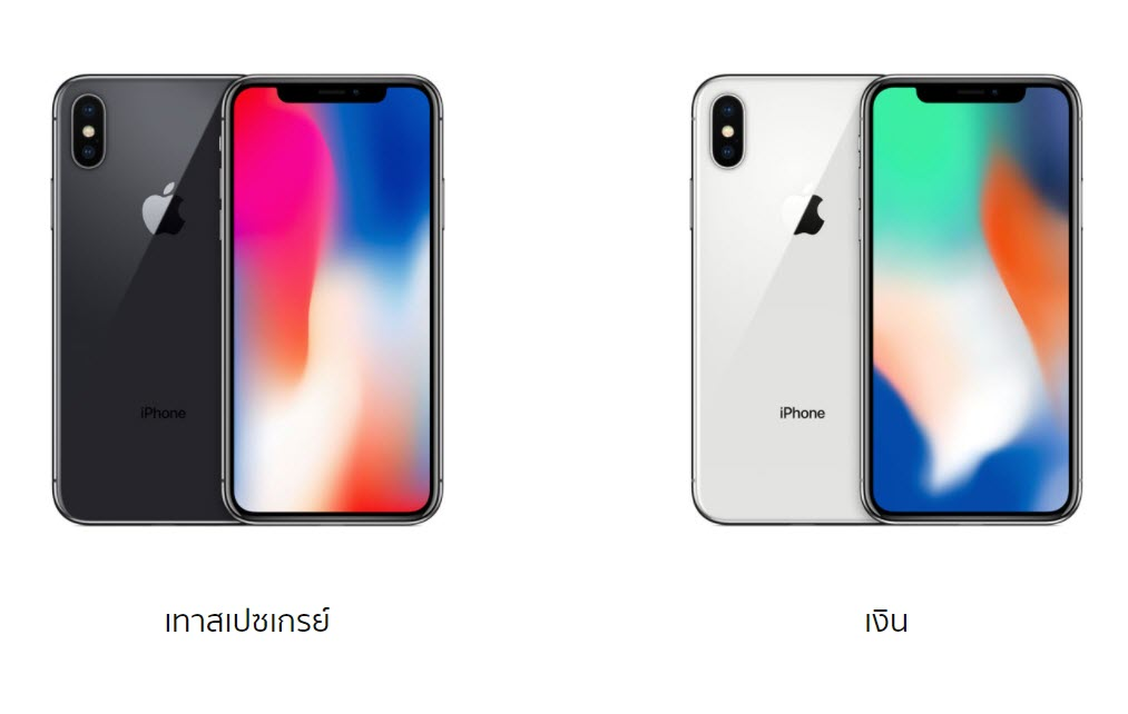 Iphone X Released 3