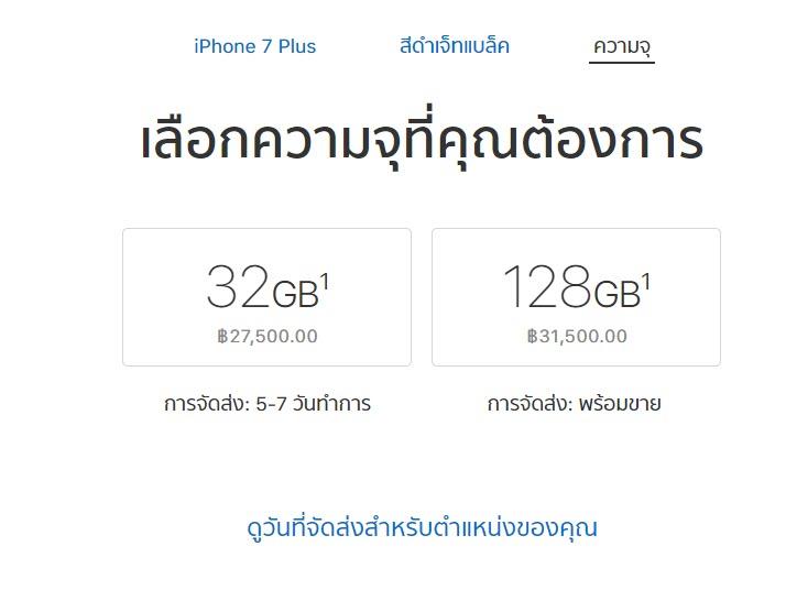 Iphone7 Jetblack 32gb 1