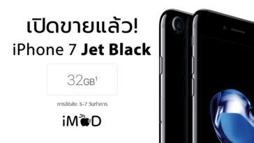Iphone7 Jetblack 32gb