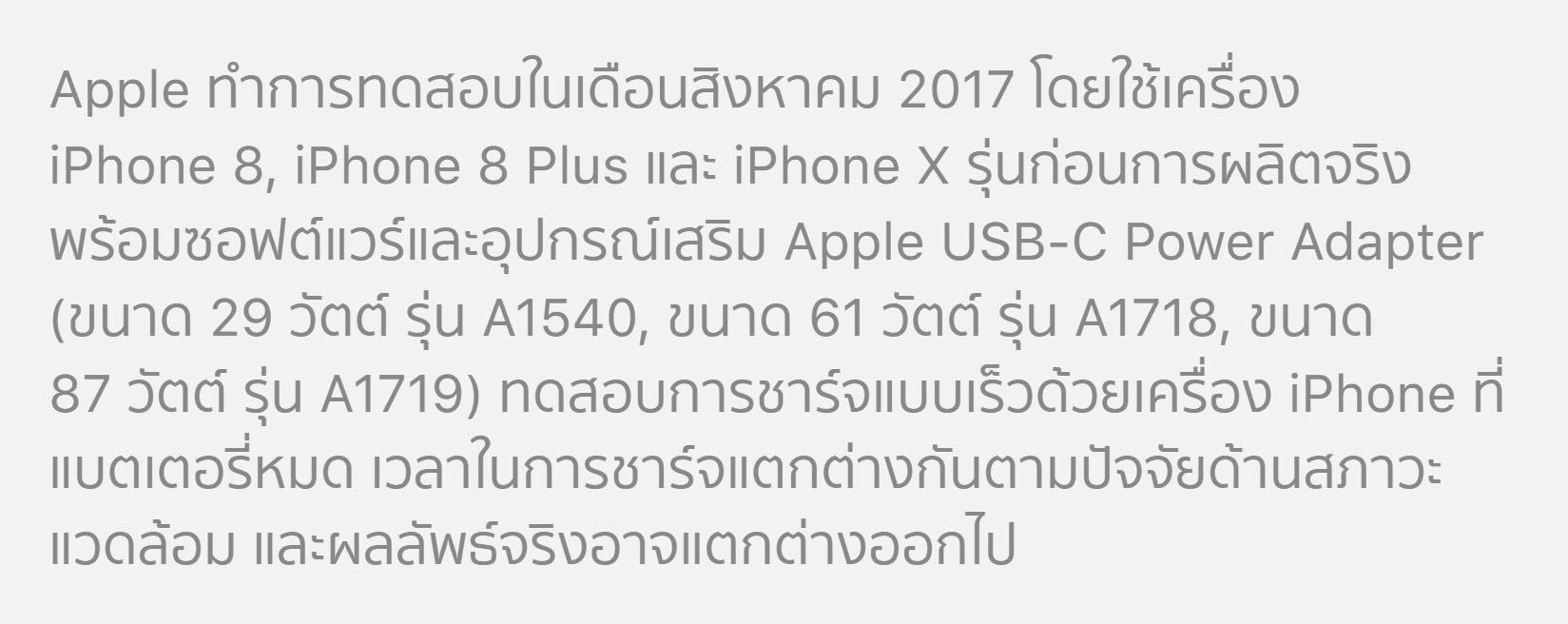 Iphone8 Iphonex Fastcharge 2