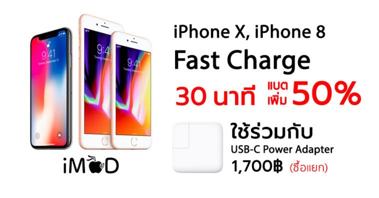 Iphone8 Iphonex Fastcharge Cover