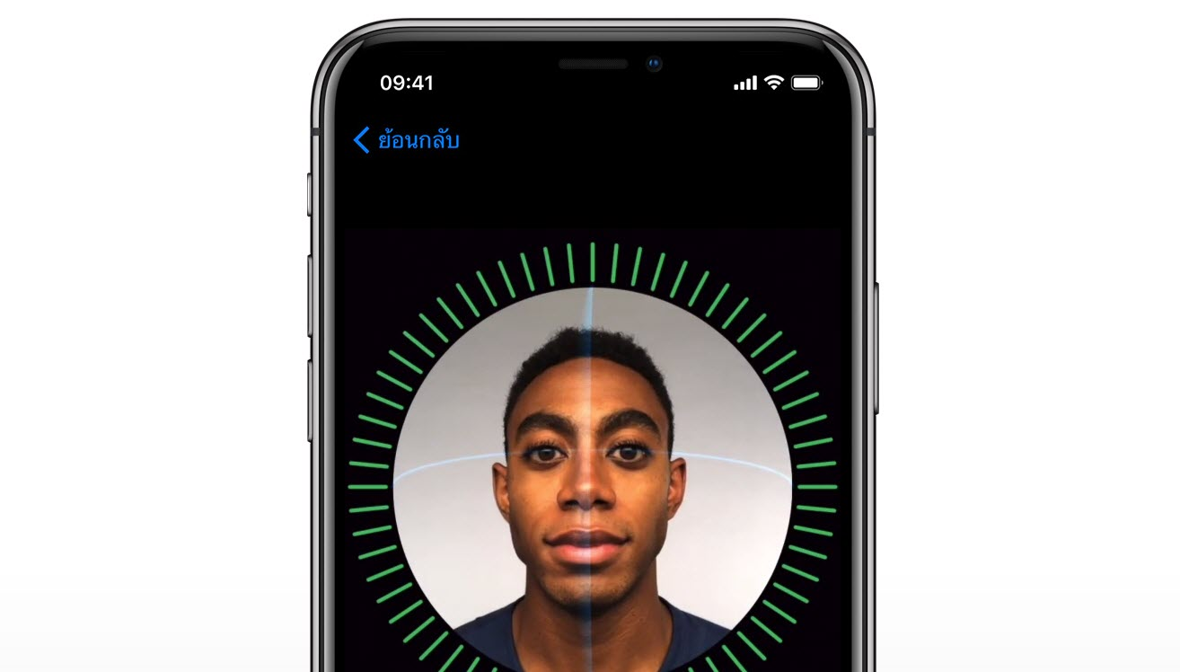 Iphonex Faceid