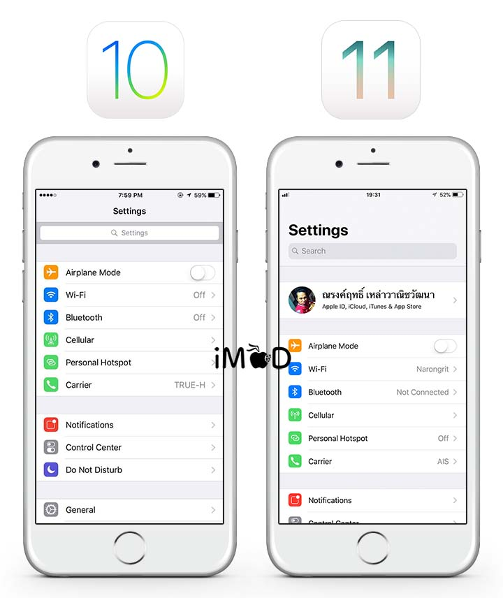 Ios11 Released Settings01 720x856