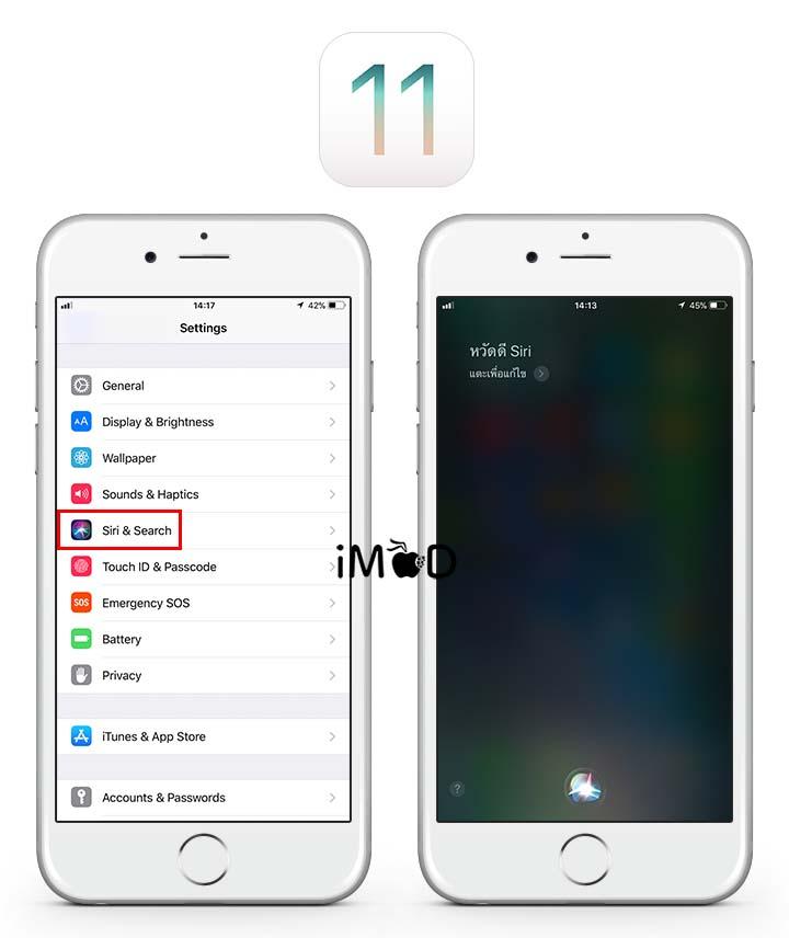 Ios11 Released Siri01 720x856