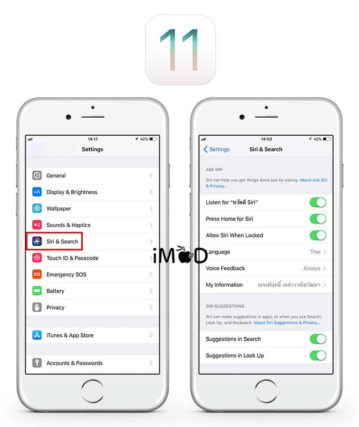 Ios11 Released Siri03 720x856
