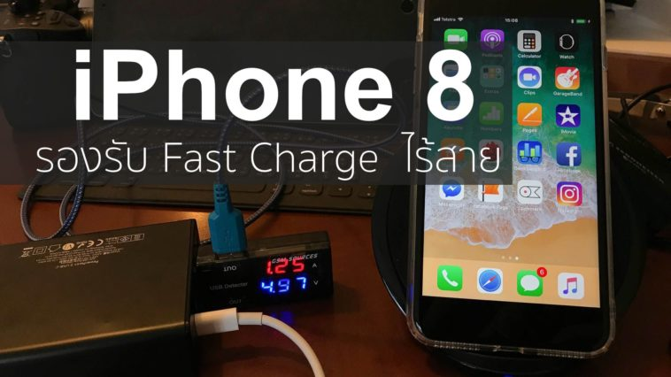 Iphone 8 Plus Wireless Charging Hero
