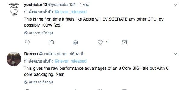 Iphone X Cpu 6 Cores 2