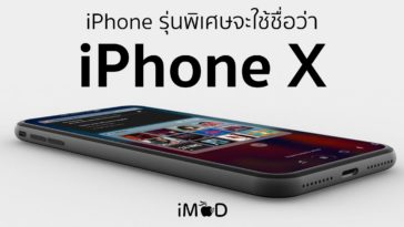 Iphone X Iphone 10
