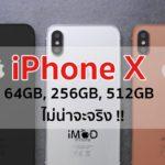 Iphone X Price Leaked Seem Fake