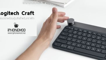 Logitech Craft Cover