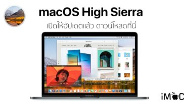Macos High Sierra Released Hero