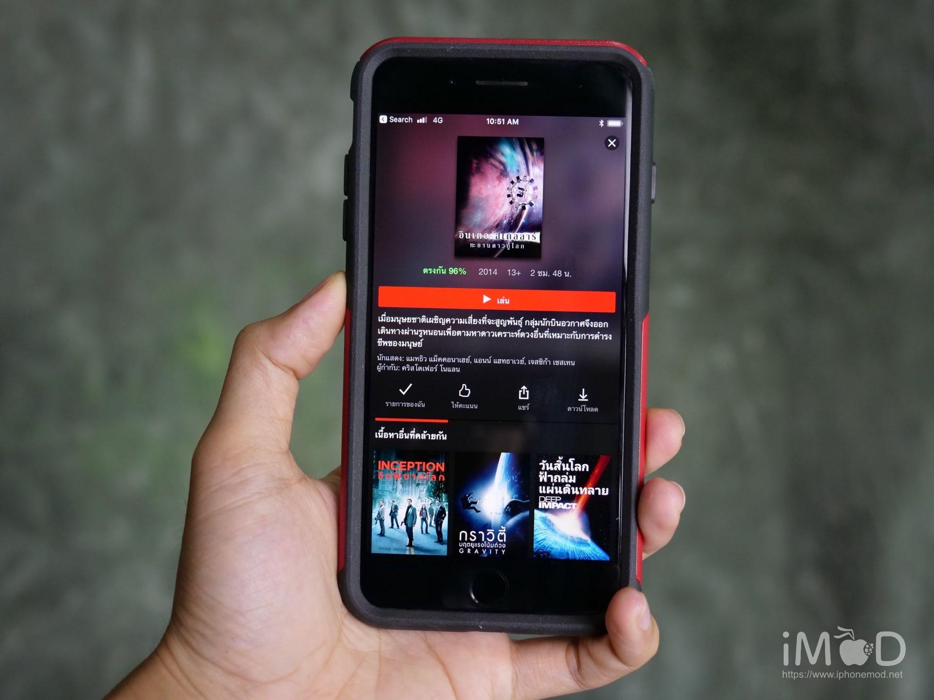 Netflix Iphone 7 Plus 2