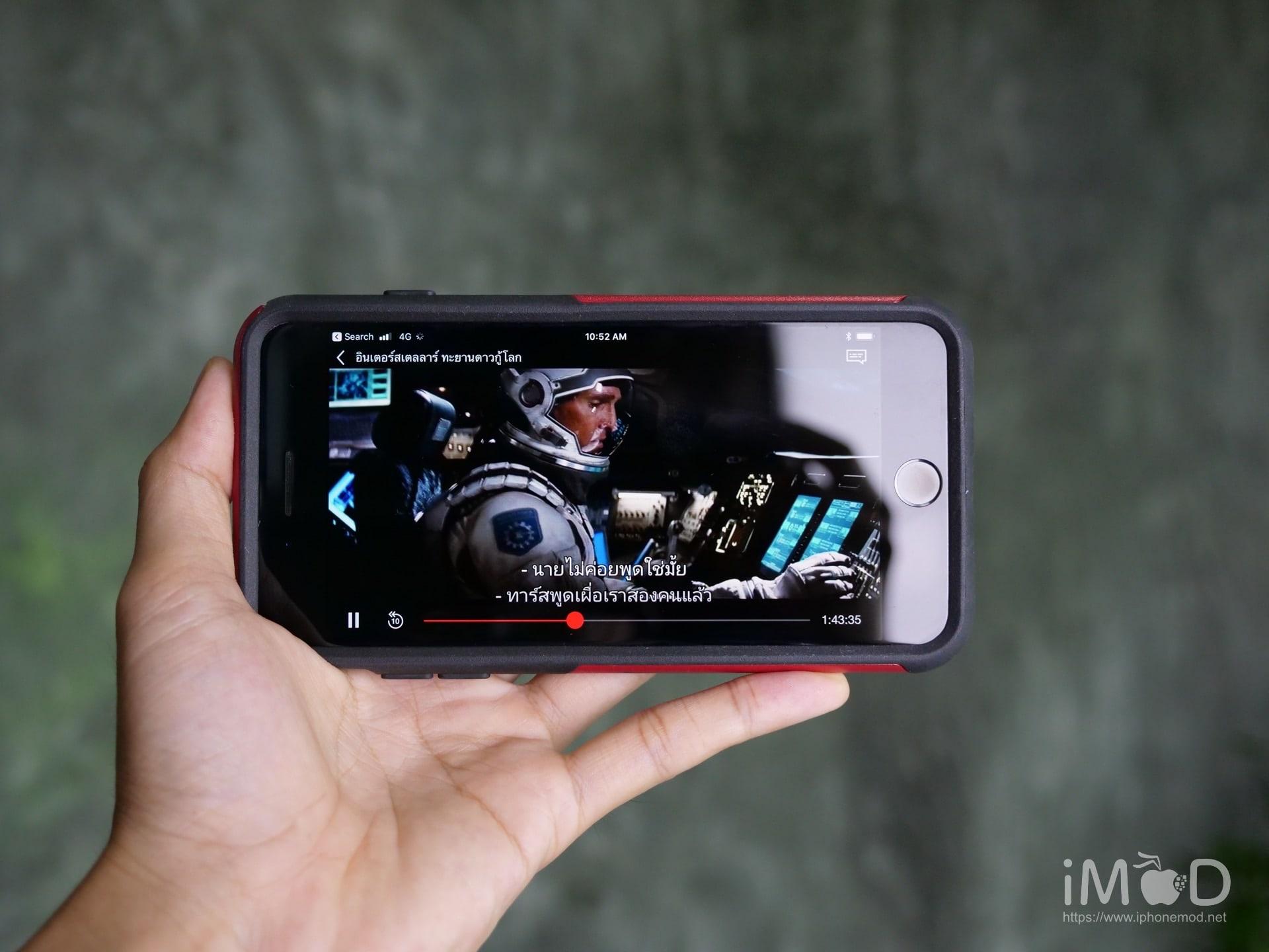 Netflix Iphone 7 Plus 3