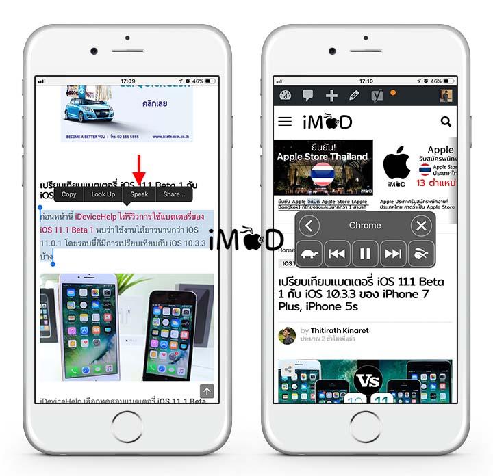 Siri Text To Speech Content2