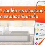 App Fixzy Cover