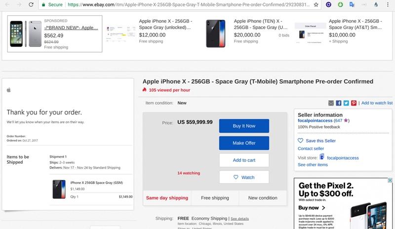 iPhone X ราคาเกือบสองล้าน