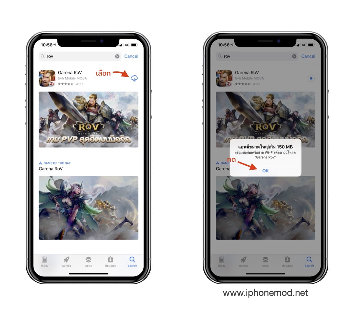Download App Size Bigger Than 150mb From App Store Ios 12 01