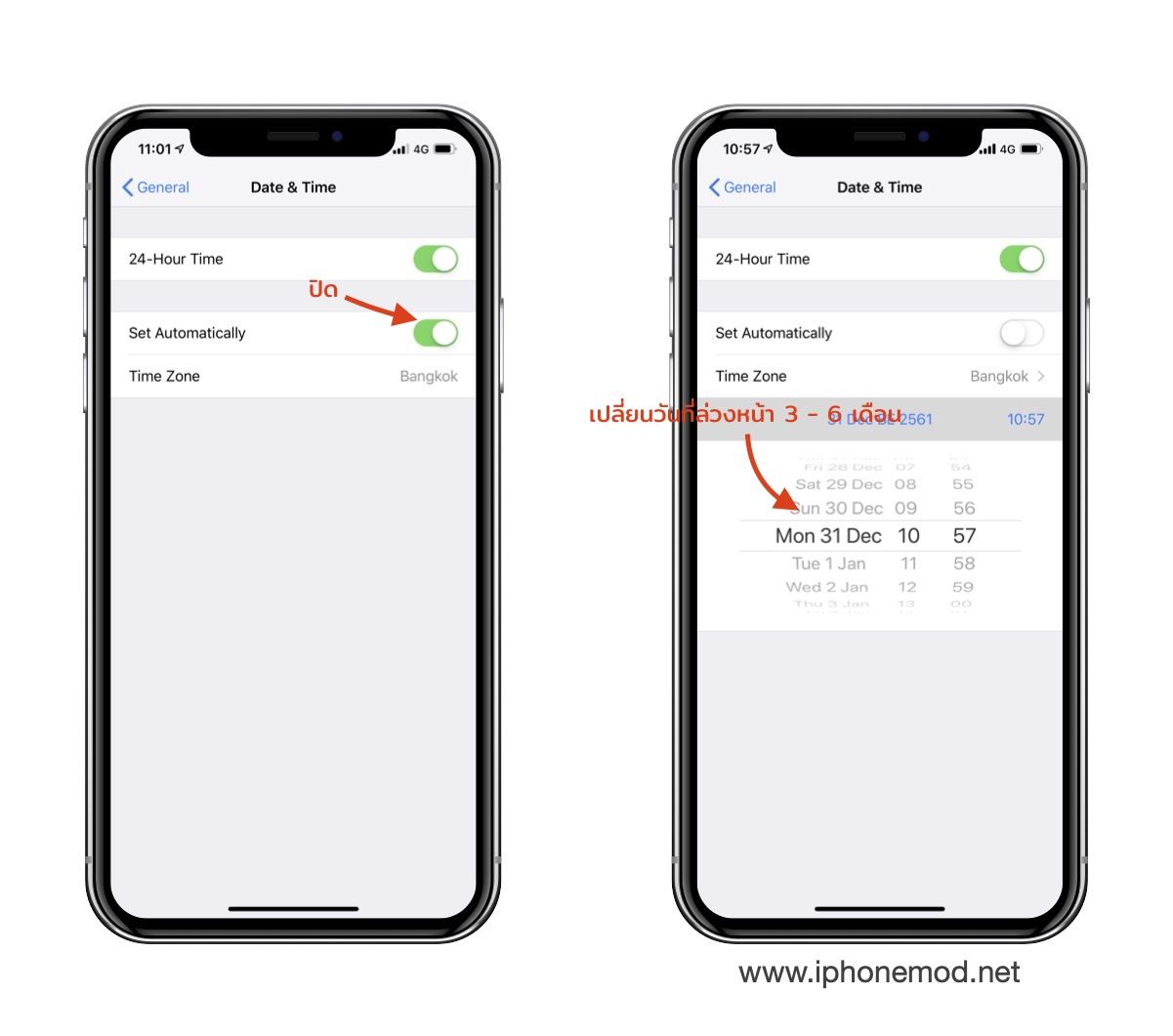 Download App Size Bigger Than 150mb From App Store Ios 12 02