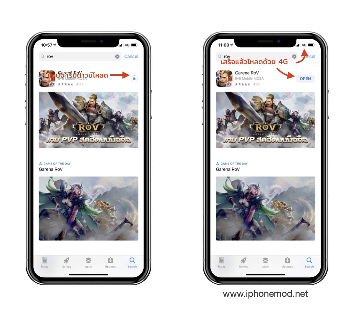 Download App Size Bigger Than 150mb From App Store Ios 12 03