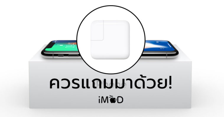 Fast Charging Power Adapter Iphone X Include Opinion