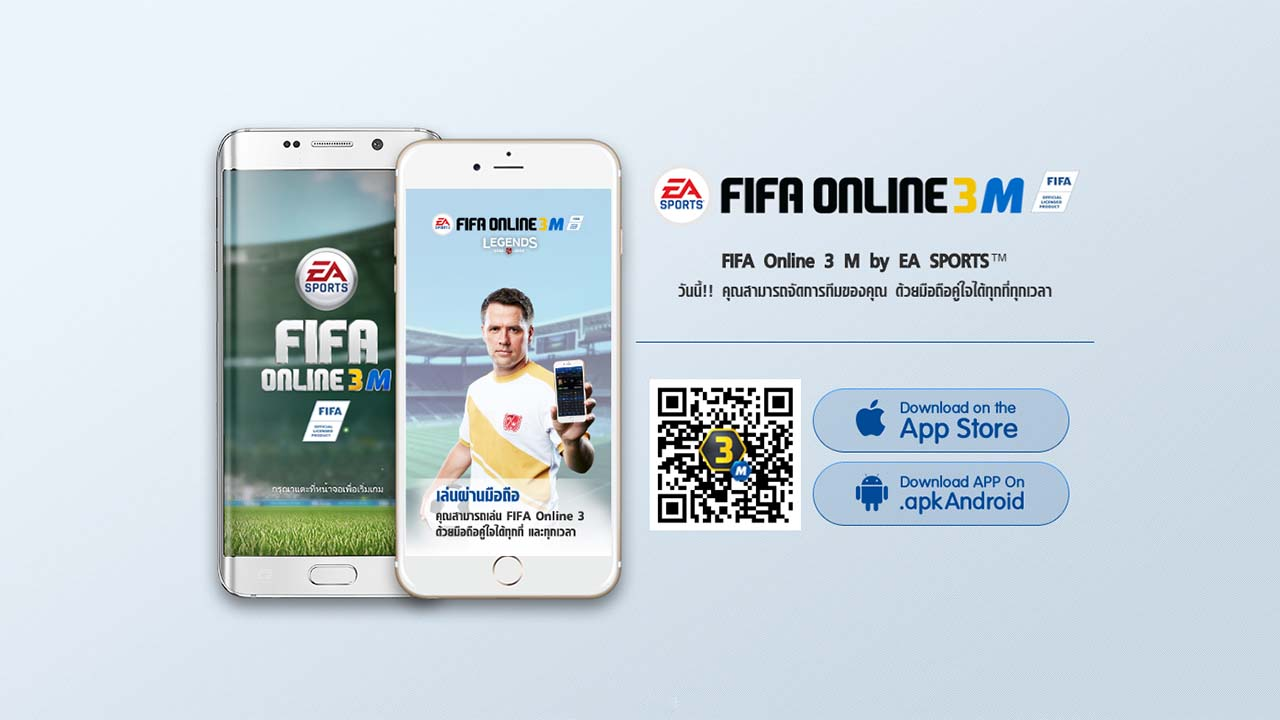 Game Fifaonline3m Cover