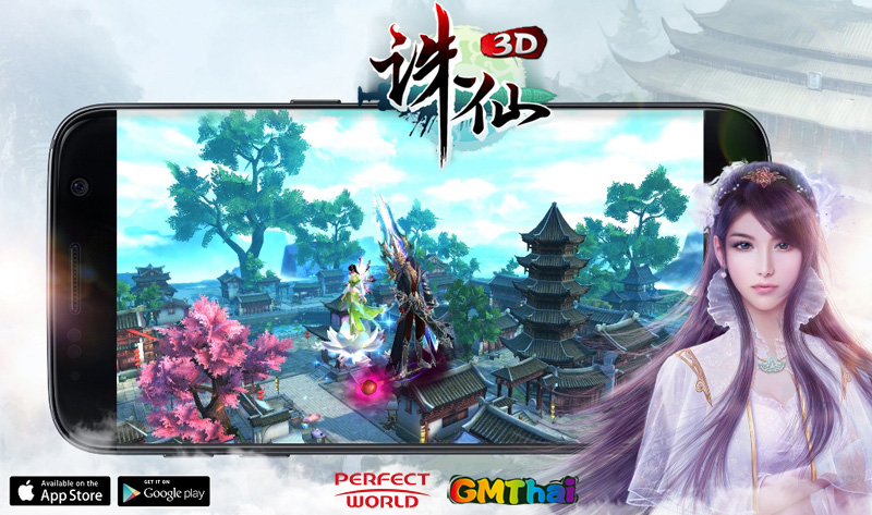 Game Zhuxian Cover